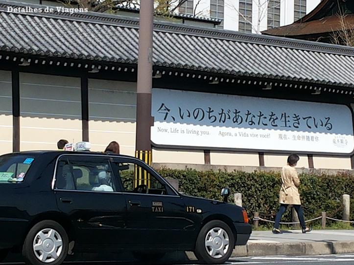 agora a vida vive voce kyoto roteiro viagem japao dicas.png