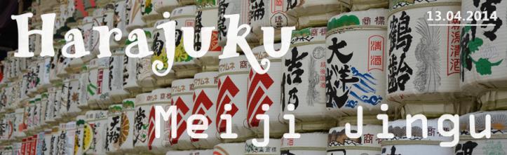Harajuku e Meiji Jingu 2.png