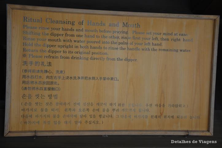 meiji jingu santuario ritual purificacao japao roteiro relatos viagem dicas o que fazer toquio.png