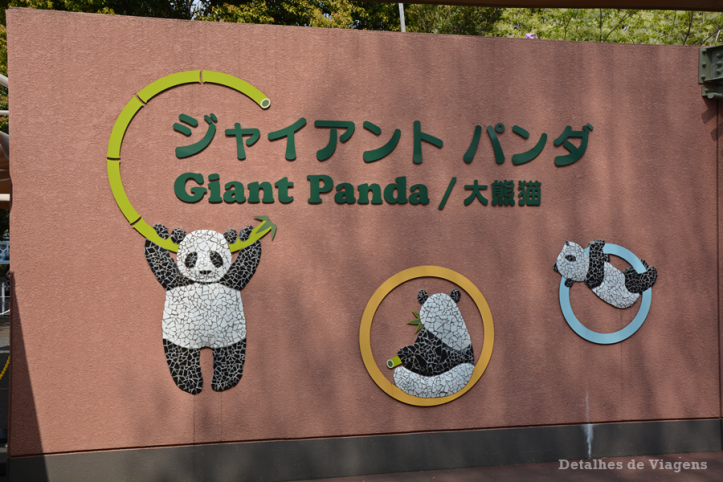 tokyo ueno park zoo giant panda relatos viagem japao roteiro dicas.png
